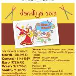 Dandiya Poster